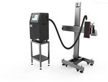 自动UV二维码喷码机,UV喷码设备生产厂家