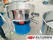 HBY系列果汁过滤机 厂家现货供应