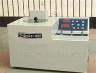 CZF-6型水泥组分测定仪价格