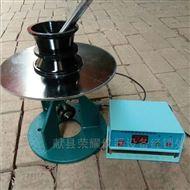 NLD-3型水泥胶砂流动度仪价格