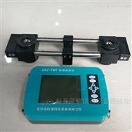 GTJ-FSY裂缝深度测试仪价格