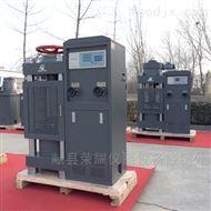DYE-2000型混凝土数显压力试验机厂家