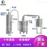 JT-50-錫林郭勒盟家庭釀酒機 多功能小型釀酒設備