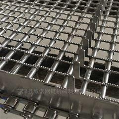 零件超声波清洗链片式网带