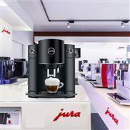 JURA/优瑞 745 D6 进口家用全自动咖啡机