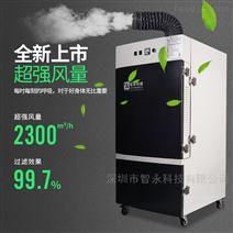 怎么收集激光加工产∑生的粉尘臭味烟净】化设备