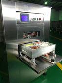 多用途氣調保鮮包裝設備食品包裝機
