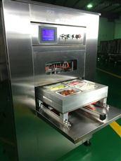 多功能食品包装设备全自动气调保鲜包装机