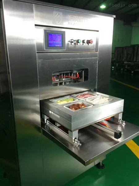 不锈钢气调保鲜包装设备果蔬包装机