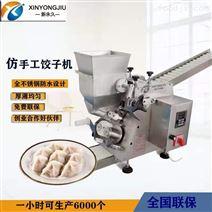 山西sj-100型仿手工全自动速冻饺子机