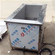 ZC-047A海鮮單槽超聲波清洗機 單槽機廠家