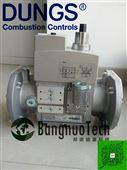 冬斯 DUNGS 双电磁阀 DMV-DLE 5065/11 ECO