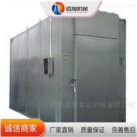 hgf-1-2迈旭干燥设备无花果烘干房