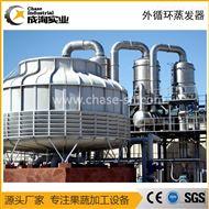 CXL-GZ厂家定制 全自动浓缩果汁灌装生产线