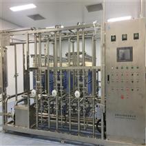 梨汁澄清膜过滤设备-云南膜浓缩设备厂家