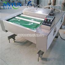 供应优质1100型多功能滚动式真空包装机