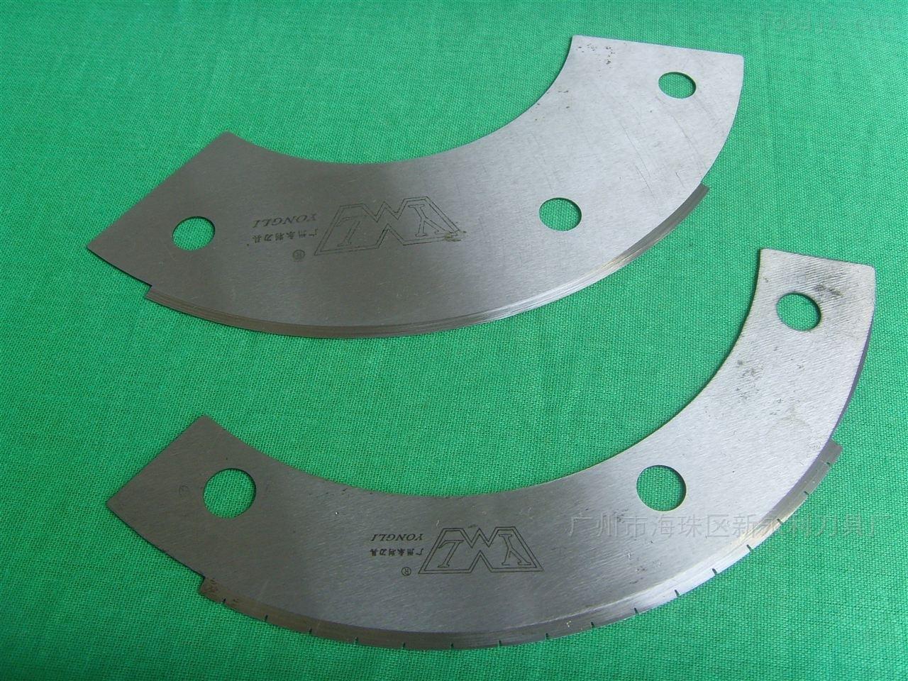 供应专业加工非标刀片 瓶盖切刀