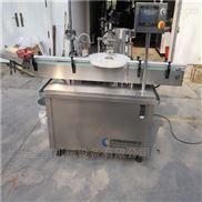 柳州试剂液体灌装机