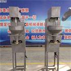 RW-01多功能肉丸機