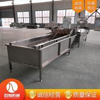 MXQX-5000迈旭小龙虾清洗机 果蔬清洗设备
