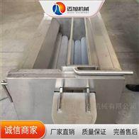 MXMG-1000厂家直销毛刷清洗机 多功能土豆清洗去皮机