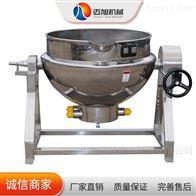 JCG-200迈旭蒸煮类设备牛肉酱熬制夹层锅