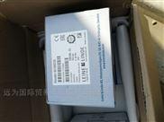工业原装进口GEFRAN压力传感器  优势 供应