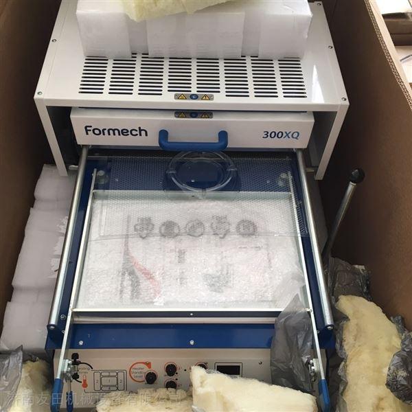 英国Formech 300XQ真空成型机