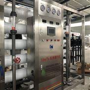 生产纯水设备反渗透纯净水机万达环保纯水机
