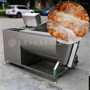 多功能洗菜机翻斗式果蔬清洗机