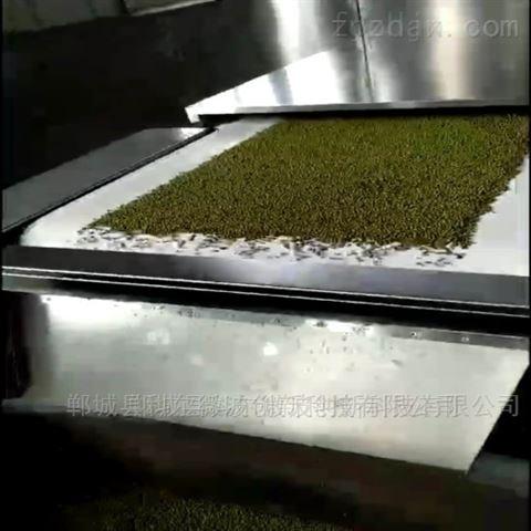 科尔新品微波隧道式五谷杂粮杀菌设备