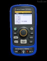 603H多功能过程校验仪