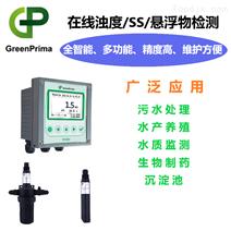 在线投入式浊度仪,工业污水水质在线监测