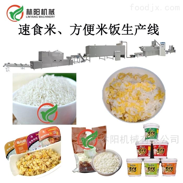 自热米饭生产线