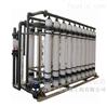 延安超滤纯水设备
