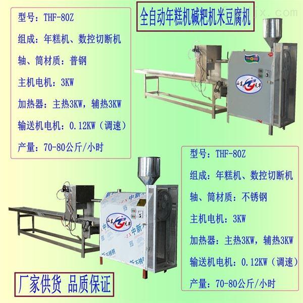 山东虾片机生产厂家