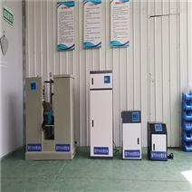 小型口腔诊所污水处理设备