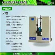 小型牙科诊所用的污水处理器