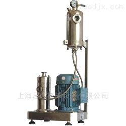 超细头孢混悬液高速研磨分散机