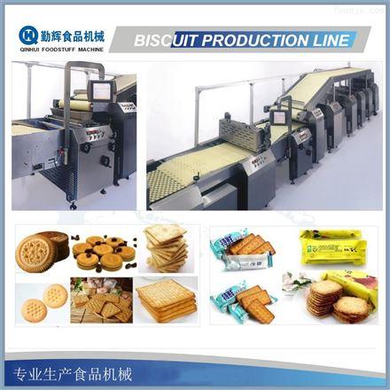曲奇饼干生产线