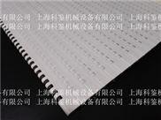 塑钢网带 S1100平板型 模块输送带节距15.2 材质pom
