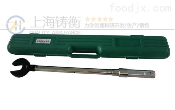 300N.m定值扭力扳手厂家_定值预置扭矩扳手