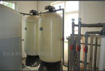 贵阳软化水设备