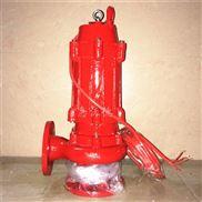 沃德耐高温污水泵潜水泵热水泵