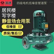 沃德GDD65-315(I)冷热水循环泵5.5kw高楼供水泵