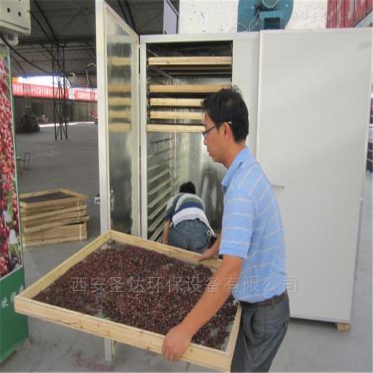 花椒干燥设备菌菇干燥生产设备空气能烘干