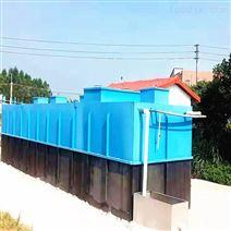 乡村生活废水处理设备