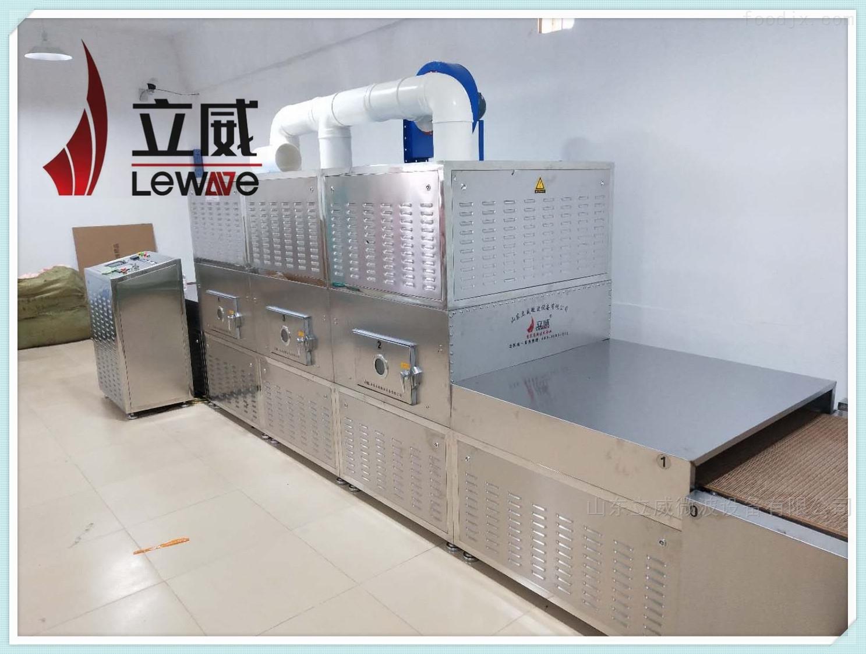 化工yuan料微波烘干机