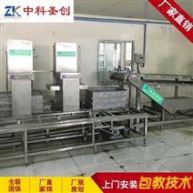 阜新新型干豆腐机 厚薄可调豆腐皮制作机厂