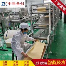 黑河豆腐皮一體機 全自動干豆腐機器批發價